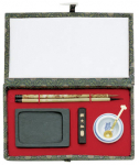ORIENTAL PAINTING SET - SMALL CHINESE