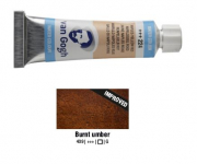 BURNT UMBER VAN GOGH WATERCOLOUR 10ml