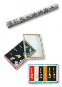 Chinese Painting Sets